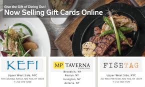 gift cards online purchase gift cards available online chef michael psilakis kefi fishtag
