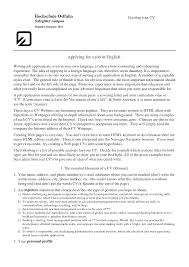 How To Write A Resume In English How To Write Your First Resume Resume Cv Cover Letter