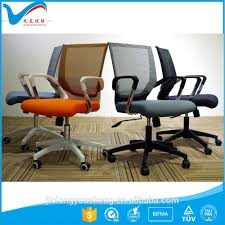 white color bargain best ergonomic design mesh office chair