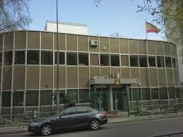 Mairie De Villeurbanne Etat Civil by