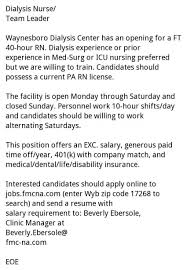 Salary Requirement On Resume Dialysis Nurse Team Leader Waynesboro Dialysis Center Hagerstown Md