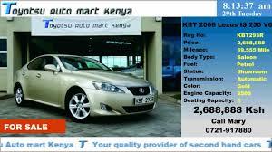 lexus lx for sale kenya toyotsu auto mart kenya youtube