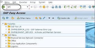 sap ux tutorial sap simple logistics business partner