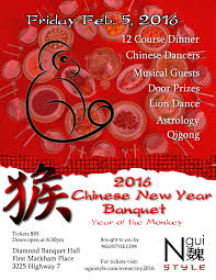 upcoming events chinese new year banquet 2016 nguistyle