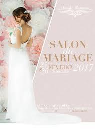 salon du mariage rouen vos gourmandiz sera présent au salon du mariage 25 et 26 février