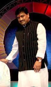 Maharashtra Legislative Assembly election, 2009