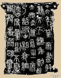 si鑒e oeuf suspendu les 60 meilleures images du tableau tradition china sur