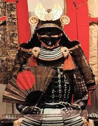 the history place samurai slide show armor of the nuinobedō