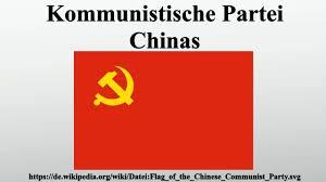 Chinese Flag Wiki Kommunistische Partei Chinas Youtube