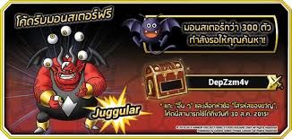 Dragon Quest Monsters Super Light Garena ปล อย Dragon Quest Monsters Super Light พร อมแจกโค ดร บมอนส