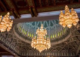 Sultan Qaboos Grand Mosque Chandelier Muscat The Middle East U0027s Hidden Treasure