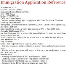 sample character reference letters for immigration best business