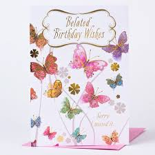 belated birthday card butterflies only 59p