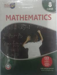 full marks mathematics class 8 buy full marks mathematics class