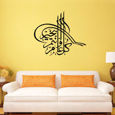 compare prices on home decor god online shopping buy low price