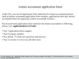 resume sles for accounting clerk interview questions trainee accountant resume tomoney info