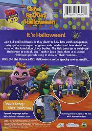 halloween songs for kids amazon com sid the science kid sid u0027s spooky halloween sid the