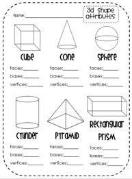 u0026 3d shapes common core activities u0026 centers for kindergarten 1st