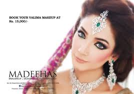 bridal makeup package madeehas bridal makeup salon services photography studio lahore