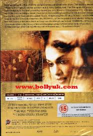 krishna cottage cottage 2004 gvi dvd