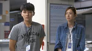 Seeking Episode 9 Vostfr Mrs Cop Episode 9 미세스 캅 Episodes Free Korea