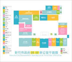 office floor plan hsinchu city government