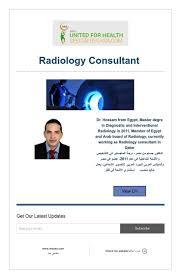 Radiologist Resume Best 25 Radiology Consultants Ideas On Pinterest The Far Side