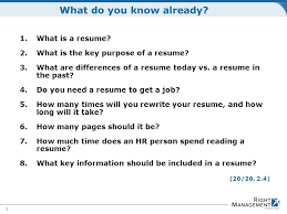 do you need a resume resume development welcome materials resume guidelines worksheets