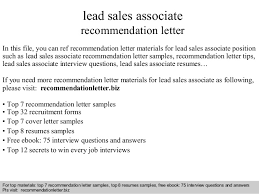 advertising sales manager recommendation letter