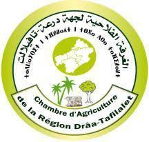 chambre d agriculture ni re la chambre d agriculture de la région drâa tafilalet pdf