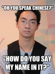 Names Of Memes - oh you speak chinese how do you say my name in it unamused