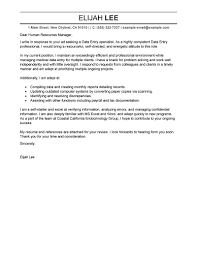 Sample Of Resume Letter For Job Application by Best Data Entry Cover Letter Examples Livecareer