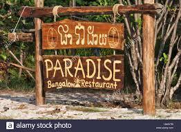paradise bungalows koh tui koh rong cambodia stock photo