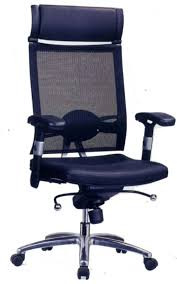 Ergonomic Mesh Office Chair Design Ideas Funiture Comfortable Computer Chairs Ideas Harmony For Home