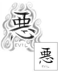 simple evil tattoo search