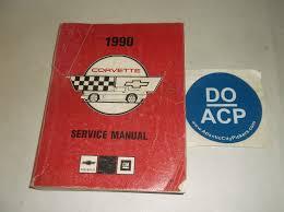1950 buick special 40 series body shop manual fisher repair