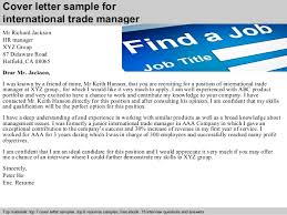 international trade manager cover letter