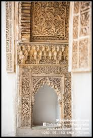 What Does El Patio Mean 333 Best Alhambra Images On Pinterest Granada Spain Alhambra