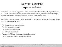 accountassistantexperienceletter 140818104124 phpapp01 thumbnail 4 jpg cb u003d1408358507