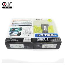 nissan honda toyota charger camera picture more detailed picture about car usb