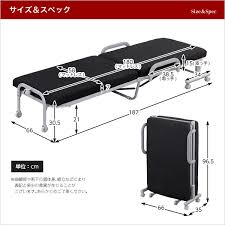Folding Mattress Bed Sugartime Rakuten Global Market Slim Folding Bed Folding