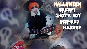 halloween makeup creepy shota boy 翔太 youtube
