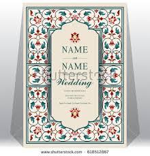 indian wedding invitations nyc indian wedding invitation card templates taj stock vector