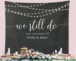 wedding anniversary backdrop anniversary party etsy
