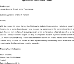 School Acceptance Letter Exle Sle Application Letter For School Transfer Certificate Sle