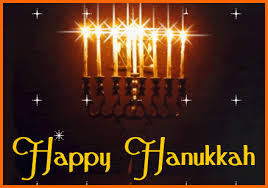 chanukah days hanukkah chanukah and why does the date keep changing messianic