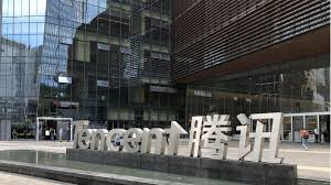 look siege social here s a look at the headquarters of tencent china s gaming to