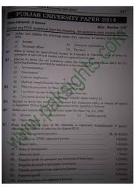 business taxation b com part 2 solved past papers