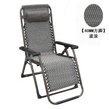 chairs for sleeping lovable ergonomic office chair with footrest