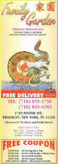garden family restaurant family garden chinese restaurant in ditmas park brooklyn 11230